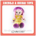 venta al por mayor juguetes de los niños pulgadas 24 ojos grandes de peluche muñecas de trapo
