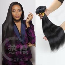 Cheap 100% brazilian virgin hair 6a grade pure virgin brazilian wave human hair weave