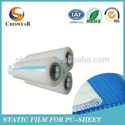 Protective Bopp Thermal Laminating Films
