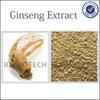 100% NATURAL GINSENG POWDER EXTRACT CHINESE HERBAL MEDICINE,GMP SUPPLY GINSENG POWDER EXTRACT
