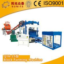 SUNITE QT6-15 Block Forming Machine/aac block raw material aluminum/aac block equipment