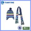 winter jacquard ski boys earflap hat and scarf