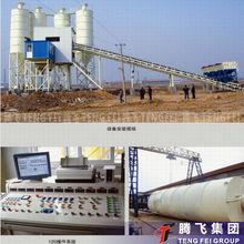 HZS180 ready-mix concrete batch plant for sale