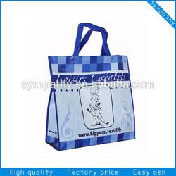 OEM ODM organic gift bags