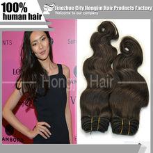 Hot Selling Soft And Sleek Brazilian Virgin Hair Weaving Body Wave Best 100% Wholesale Brazilian Hair Extension