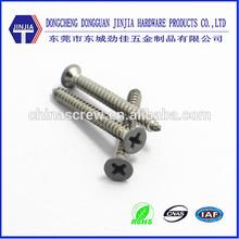 stainless steel 8G*1-1/2 dispensing flat head self tapper screws