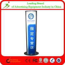 Colorful Changing Scrolling Advertising Rotating Light Box Billboard