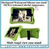 LPC5902 High quality cute silicone case for ipad mini, 3D design silicone back cover