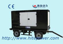 generator trailer truck soundproof canopy