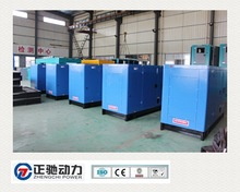 China top supplier sells diesel generator manufacturer list