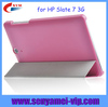 cover case for hp slate 7 with PC back cover, hard case for hp slate 7