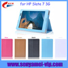 PU leather smart cover case for hp slate 7 with stand function, cover case for hp slate 7
