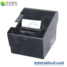80MM New Design Thermal POS Printer-HRP80