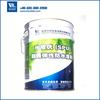 SPU Overstrength elastomeric waterproofing paint