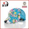 Fashion Custom Cheap Straw Flat Bill Snapback Trucker Hats Caps