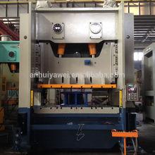 250 Ton H marco, Jw36 doble manivela máquina de la prensa de CE aprobado