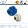 PS1.5-70J16 JIS standard MC901 material standard full depth precision uhmw plastic spur gear
