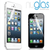 Anti-glare lcd screen guard protector for iphone 5