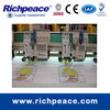 Richpeace Multi-needle Computerized Mix Cording Embroidery Machine