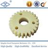 PS1.5-70J18 18T JIS standard MC901 material standard full depth precision standard size plastic spur gears