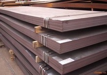 qualified JIS G3101 SS330 Steel Plate for sale