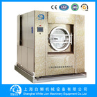 2014 new used hot water pressure washer for sale Shanghai White Lion CE&ISO