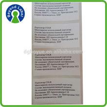 Various materials name avery self adhesive label paper,print logo return customized design self adhesive address labels