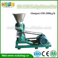 Full automatic pellet machine rabbit DL-120C