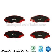 Auto parts mazda 323 spare parts Nissan elgrand e51 car accessories China brake pad manufacturers