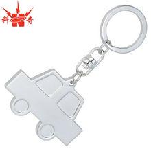 Custom Car Shape Keychain Blank Metal Silver Car Keychain