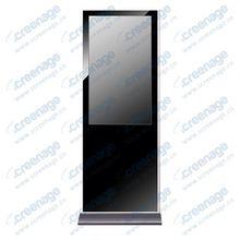 China ShenZhen touch screen tv phone