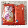 Corazón- en forma de chino al horno chips de patata dulce