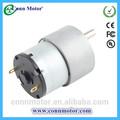 12 V pequeño engranaje de la cc Motor eléctrico con alto par