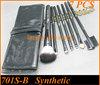 7pcs beauty needs makeup brush set (701S-B)
