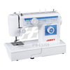FH653 multi-function new home sewing machine parts best seller of domestic from 1996 in china