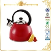MSF-2908RD stainless steel red color mini candy kettles