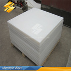 China plastic uhmw-pe shaped object
