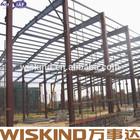pre engineering steel work with professional design