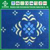 Floral Print Carpet and Rug, Indoor Carpet, Mosque Carpet