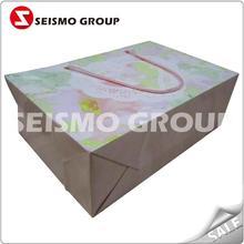 square bottom kraft paper bag customised shopping paper bag