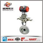 LG fuel oil flow meter fuel flow meter