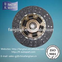 Swaraj Mazda Truck Friction Material Clutch Disc / Plate
