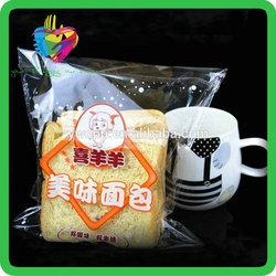 Yiwu cheap high quality printed plastic opp sandwich packaging bag