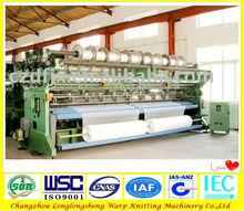 fishing nets nylon manufacturers knitting machine making machine reasonable price