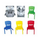 plastic moulded baby chair,kids plastic molded chairs for sale