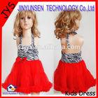 2014 high quality baby dress pakistani children frocks designs