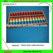 jade abacus hottest