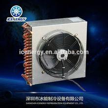 double tube condenser