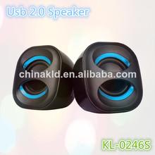 multimedia 2.0 usb pc speaker impedance