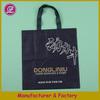eco-friendly colorful foldable non woven bag,non woven shopping bags